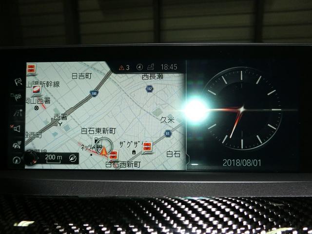 「BMW」「BMW M4」「クーペ」「岡山県」の中古車23