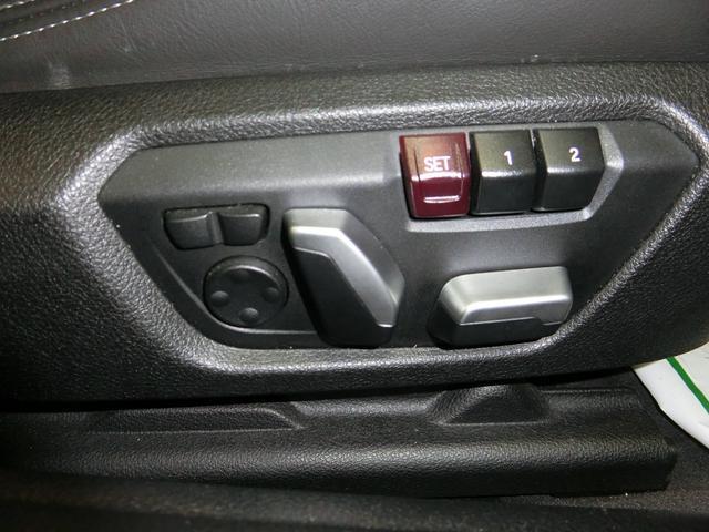 「BMW」「BMW M4」「クーペ」「岡山県」の中古車24