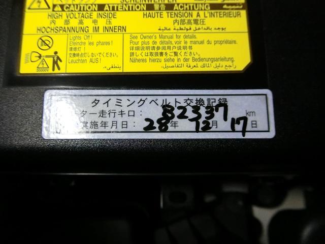 SC430 トムスエアロマフラー19AW Rスポ Tベルト済(17枚目)