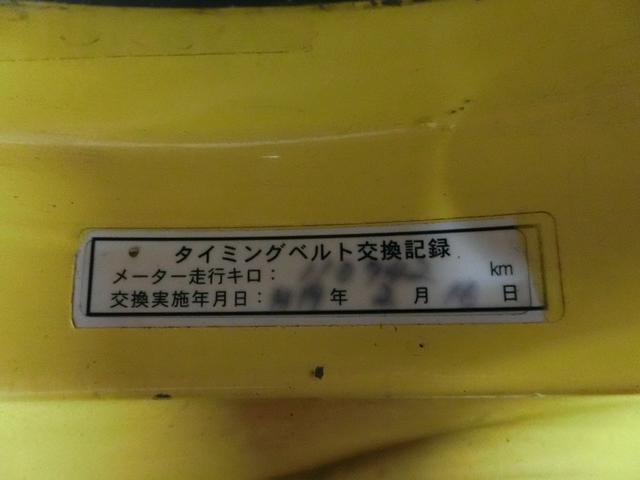 5MT 外14AW CD タイベル交換済(17枚目)