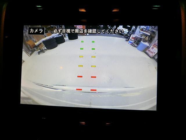 2.4Zゴールデンアイズ 外エアロ外AW車高調マフラー8ナビ(16枚目)