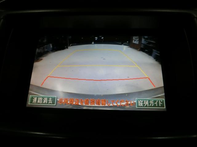 C仕様 外エアロ19AW車高調マフラーアーム大型スピーカー(16枚目)