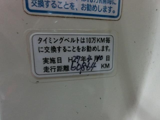 タイプR 5MT SR エアロAWローダウンマフラーベルト済(16枚目)