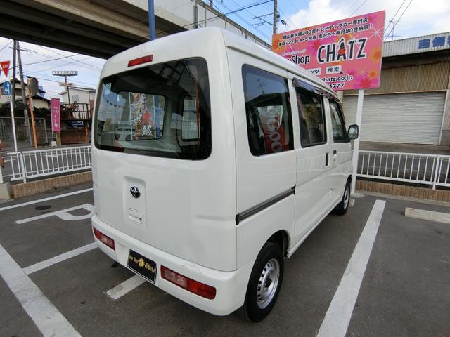 5MT 4WD パワステ エアコン 350kg積 チェーン式(7枚目)