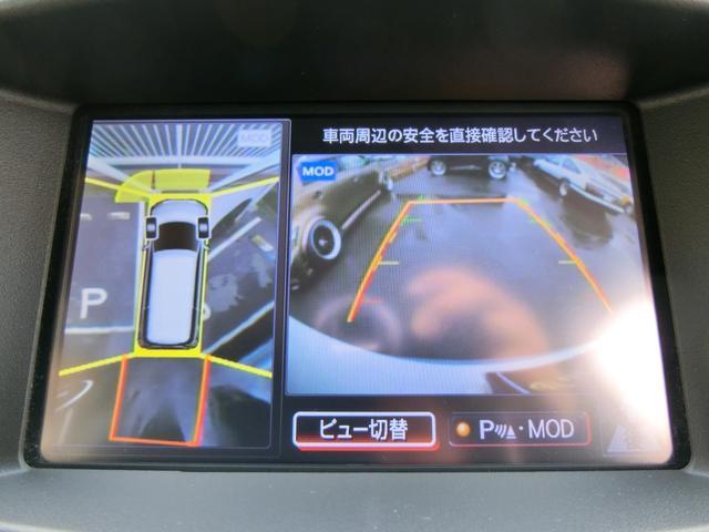 バックモニターもあります!これで後ろの視界良好!全方位モニターもついています!初めての方でも安心ですね!嬉しい装備です!