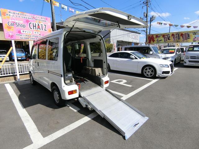 車いす移動車 8ナンバー登録 フル装備 ABS キーレス(11枚目)
