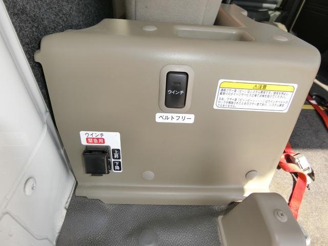車いす移動車 8ナンバー登録 フル装備 ABS キーレス(13枚目)