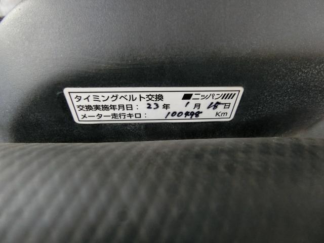 2.5GT-T 5MTターボ エアロ BBS18AW 車高調(16枚目)