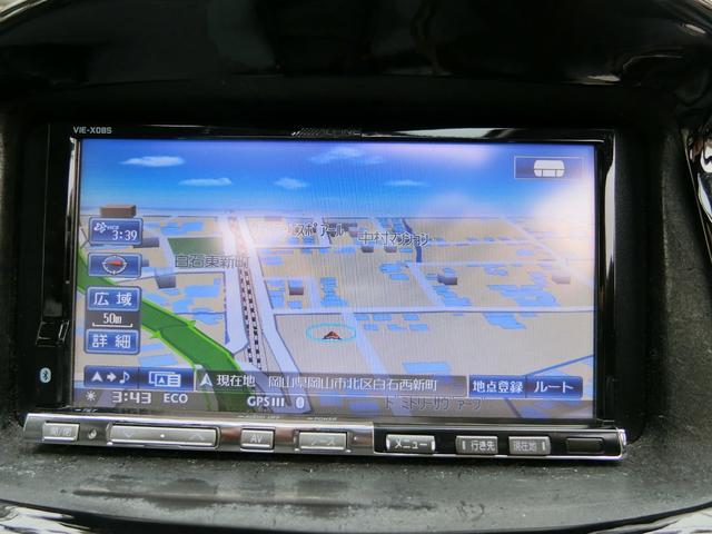 アエラス WMR 外AW車高調HID HDDフルセグ 8人乗(16枚目)