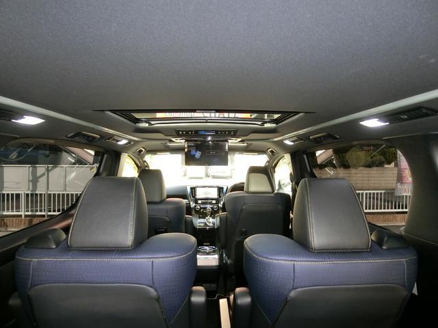 2.5ZAED Gアイズ SR本革 外エアロ21AW車高調(10枚目)