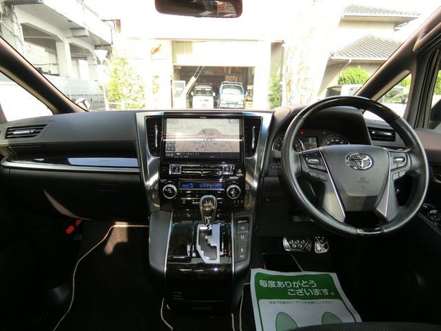 2.5ZAED Gアイズ SR本革 外エアロ21AW車高調(13枚目)