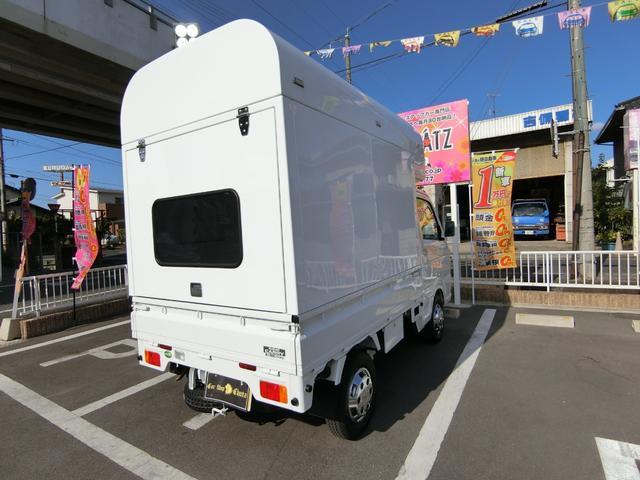 KCスペシャル4WD 荷台 ブレーキS ナビフルセグBカメラ(7枚目)