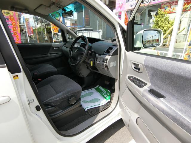 「トヨタ」「ヴォクシー」「ミニバン・ワンボックス」「岡山県」の中古車13