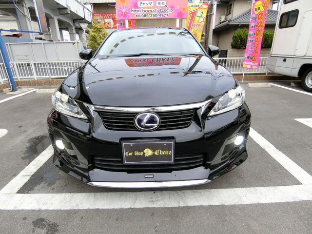 CT200h VerL Fリップスポ SR黒革HDD 純AW(2枚目)