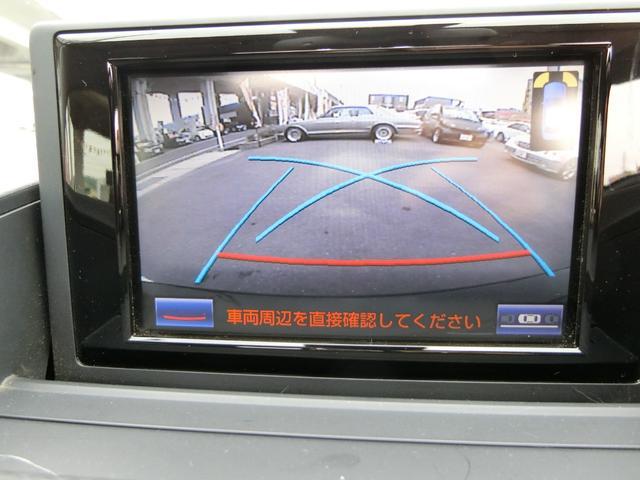 CT200h VerL Fリップスポ SR黒革HDD 純AW(16枚目)
