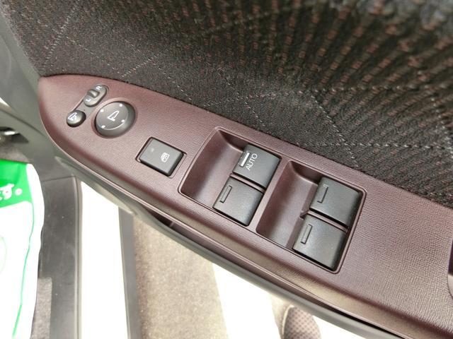 「ホンダ」「N-ONE」「コンパクトカー」「岡山県」の中古車28