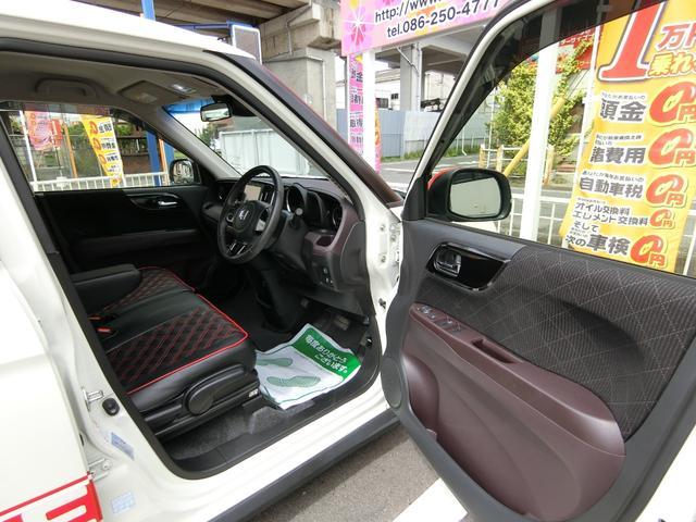 「ホンダ」「N-ONE」「コンパクトカー」「岡山県」の中古車29