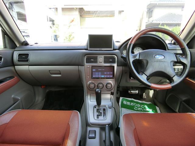 2.0XT ターボ4WD エアロAW車高調 外マフラー半本革(11枚目)