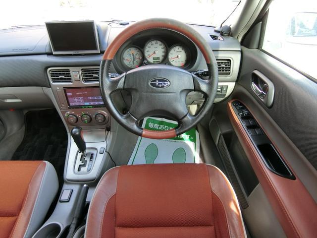 2.0XT ターボ4WD エアロAW車高調 外マフラー半本革(12枚目)