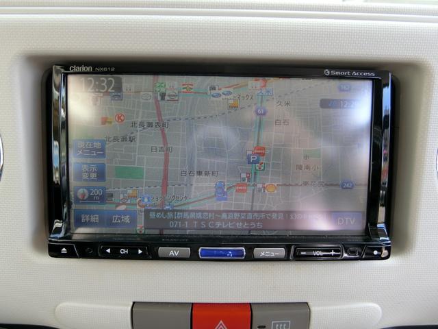 ココアL 16AW車高調 外マフラー革調席テール改アイライン(16枚目)
