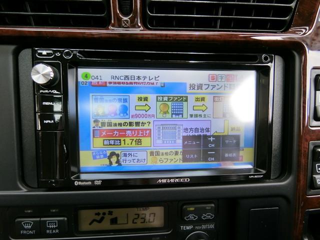 スーパーカスタムLTD Dターボ 3MR 外17AW ナビ(16枚目)