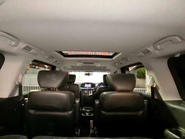 350HWスター 1オーナー エアロ 外20AW テイン車高調 HID&フォグ サンルーフ 両PWドア 半本革 HDDナビフルセグBカメラ 11型後席モニター 全方位モニター BOSEスピーカー(9枚目)