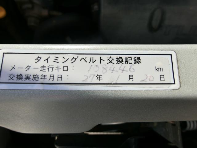 カスタムRターボ 外15AWローダウン HID ベンチシート(16枚目)