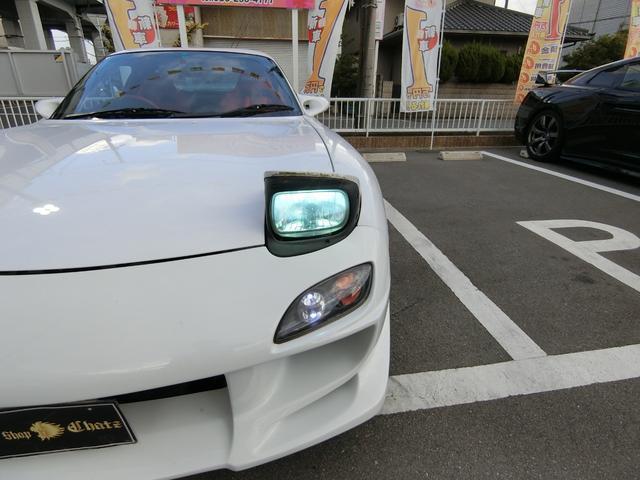 「マツダ」「RX-7」「クーペ」「岡山県」の中古車17