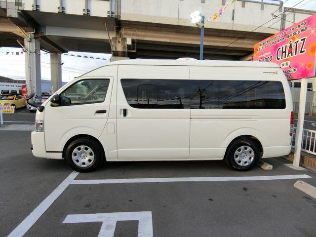 「トヨタ」「ハイエース」「その他」「岡山県」の中古車5