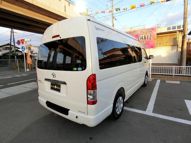 「トヨタ」「ハイエース」「その他」「岡山県」の中古車7