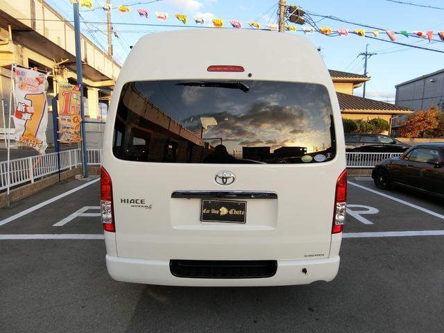 「トヨタ」「ハイエース」「その他」「岡山県」の中古車8