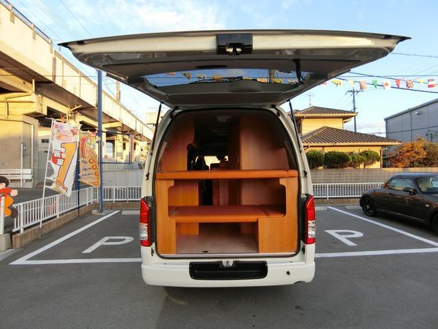 「トヨタ」「ハイエース」「その他」「岡山県」の中古車9
