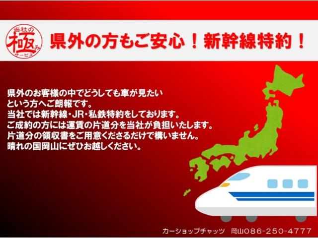 「トヨタ」「ハイエース」「その他」「岡山県」の中古車44