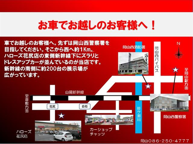 「トヨタ」「ハイエース」「その他」「岡山県」の中古車48
