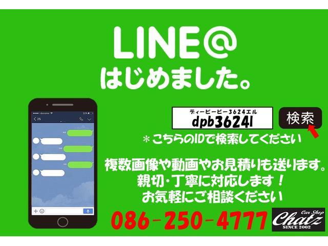 「トヨタ」「ハイエース」「その他」「岡山県」の中古車62