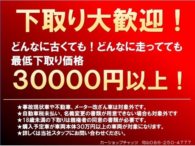 「日産」「ダットサン」「SUV・クロカン」「岡山県」の中古車30