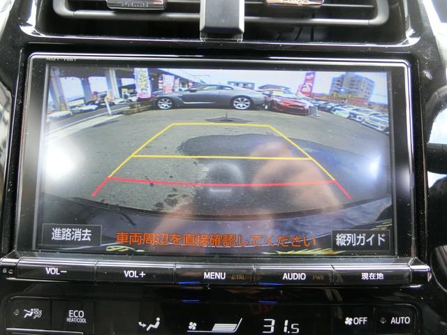 A モデリスタエアロ SR 外19AW車高調マフラー 革調席(15枚目)