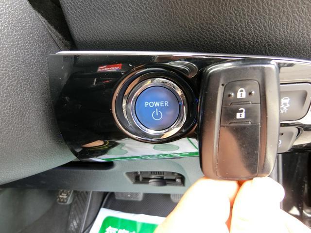 A モデリスタエアロ SR 外19AW車高調マフラー 革調席(29枚目)