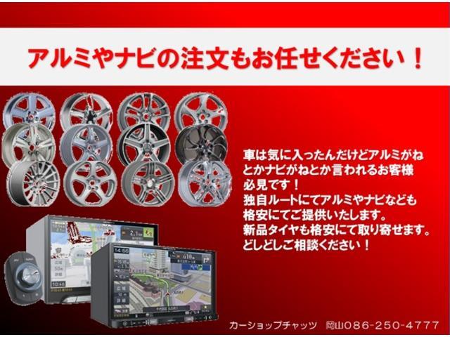 SツーリングSC モデリスタフルエアロ19AW車高調 本革席(35枚目)