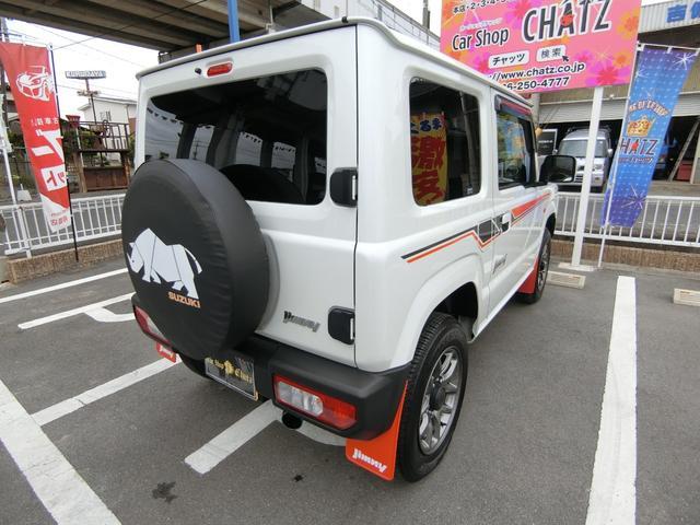 「スズキ」「ジムニー」「コンパクトカー」「岡山県」の中古車7