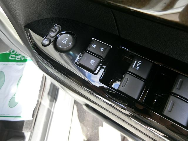 G・EXターボホンダセンシング 2トンカラースタイル ターボ車 アルパイン11型ナビフルセグ Bカメラ 半本革シート 両側パワードア スマートキー LEDライト ETC ドラレコ 純正アルミ プッシュスタート クルコン(23枚目)