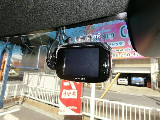 G・EXターボホンダセンシング 2トンカラースタイル ターボ車 アルパイン11型ナビフルセグ Bカメラ 半本革シート 両側パワードア スマートキー LEDライト ETC ドラレコ 純正アルミ プッシュスタート クルコン(26枚目)