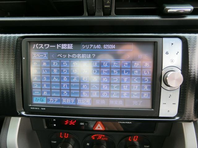 GT モデリスタFSフルエアロ  トラストGREDDYターボ T518Z TRDエアロ TRD4本出しマフラー オーストラリア仕様ウイング 外品アルミ HDDナビフルセグ バックカメラ コーナーセンサー(24枚目)