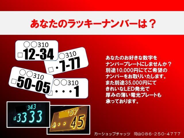 S モデリスタ外18AWローダウンHID ナビTV Bカメラ(43枚目)
