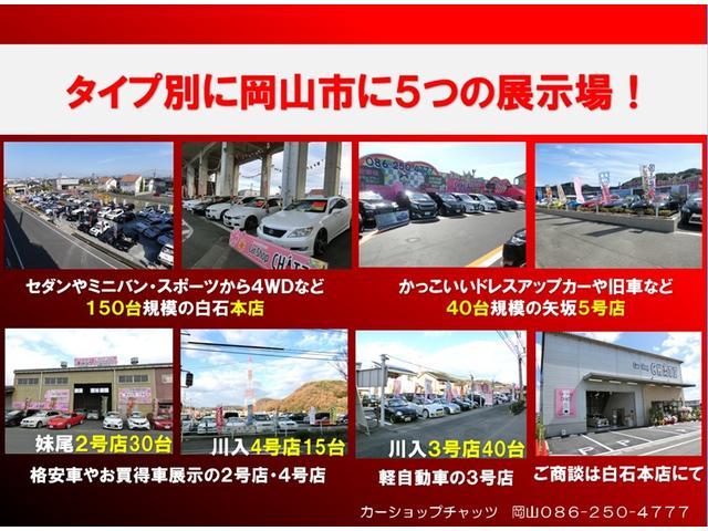 S モデリスタ外18AWローダウンHID ナビTV Bカメラ(45枚目)