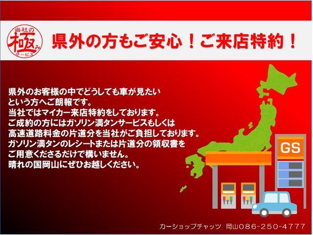 S モデリスタ外18AWローダウンHID ナビTV Bカメラ(48枚目)
