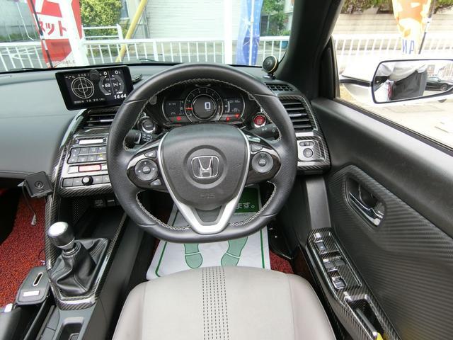 「ホンダ」「S660」「オープンカー」「岡山県」の中古車11