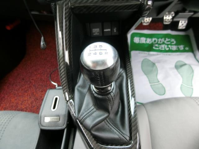 「ホンダ」「S660」「オープンカー」「岡山県」の中古車14