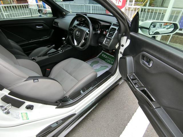 「ホンダ」「S660」「オープンカー」「岡山県」の中古車22