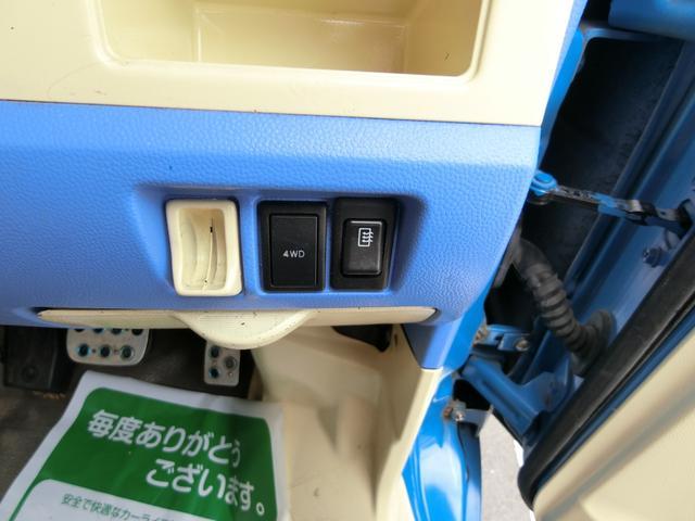 PA エアロ バス仕様 4WD 内装替 革調席 HDDナビ(17枚目)